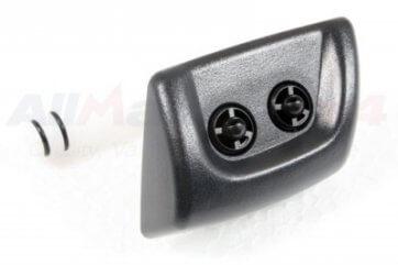 Prskalica za farove leva Range Rover Sport